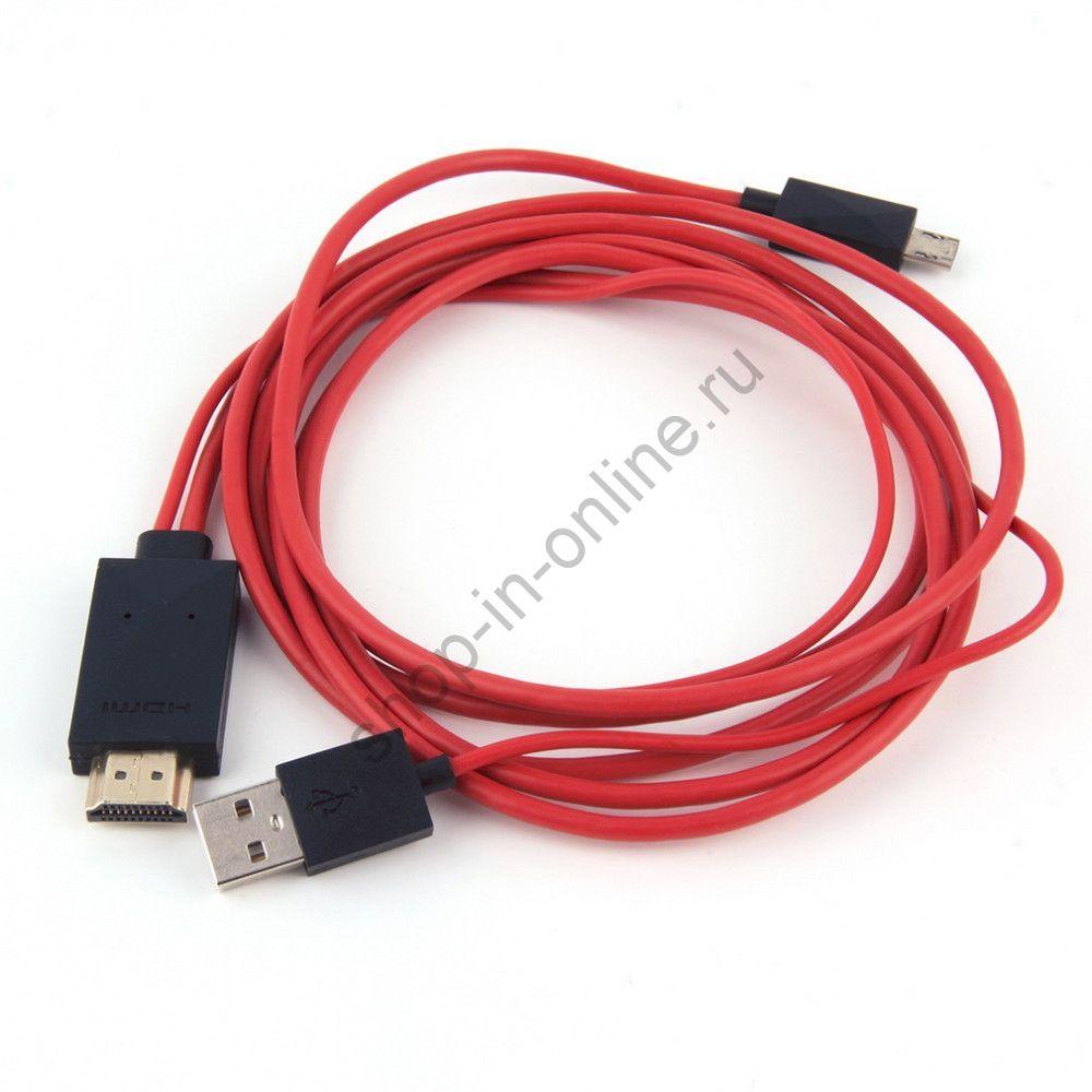 Кабель передачи данных и тв для HDMI 1080 P 11 pin для Samsung Galaxy