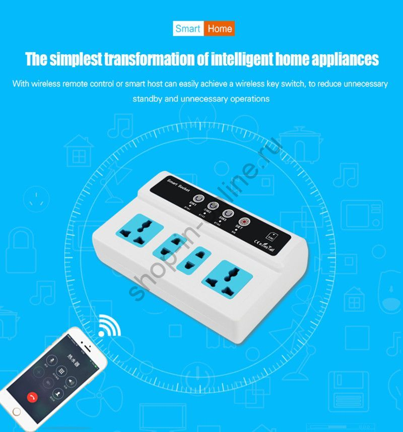 GSM розетка с датчиком t температуры