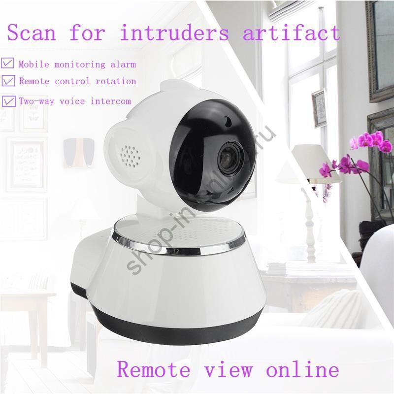 Wi-fi IP ик-камера