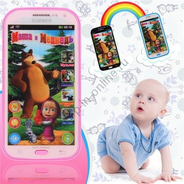 Детский смартфон